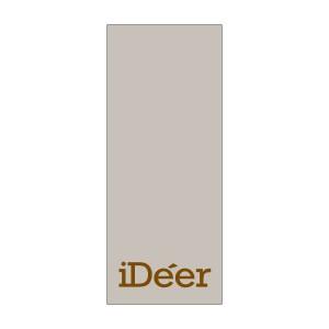Ide2_grey_-A-i2-4_L