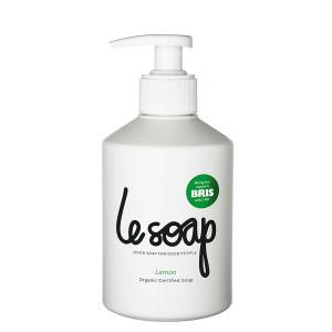 LE-SOAP-LEMON-9x9