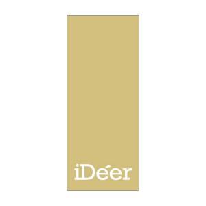 ide2_beige_-A-i2-2_L